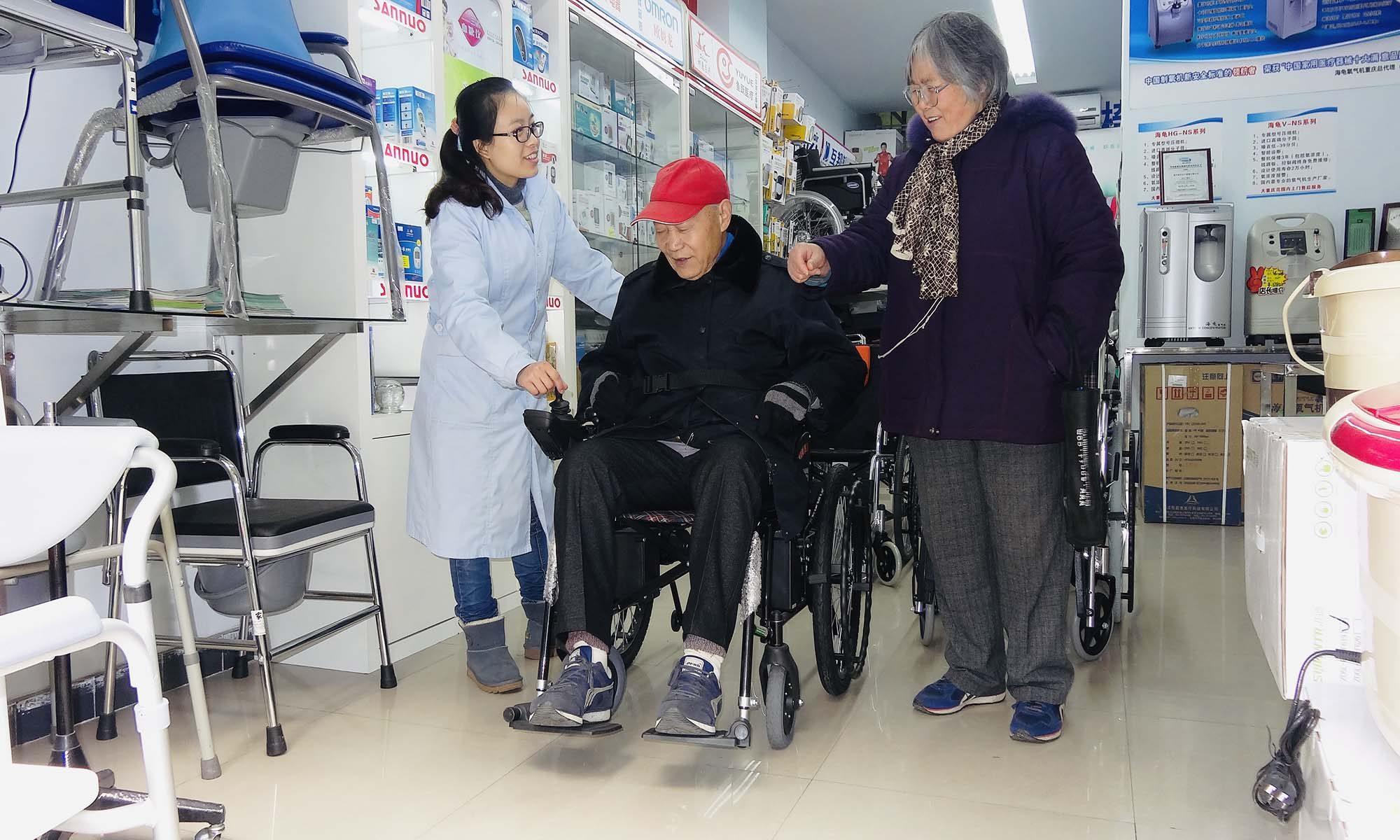 重庆雨禾医疗器械有限公司